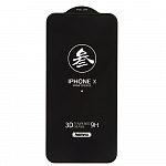 Защитное стекло REMAX Medicine Glass for iPhone X                            GL-27 black