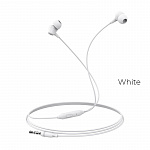 Наушники Borofone BM20 DasMelody In-line Control Wired Earphone white